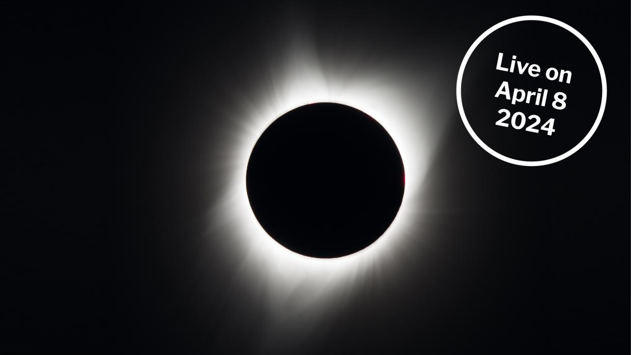 Hero image showing the 2017 total solar eclipse