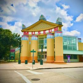 Front of the Children's Museum of Houston